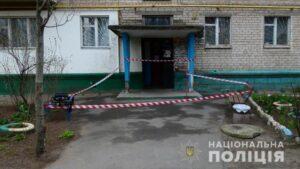 Житель Запоріжжя пострілом в спину убив жінку: тіло виявив її син, - ВІДЕО