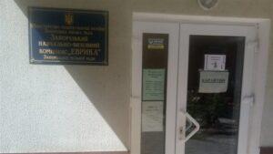 Воспитательницу запорожского детсада, где произошел несчастный случай с ребенком, отстранили от работы