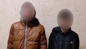 В Запорожской области полиция оперативно нашла пропавших подростков