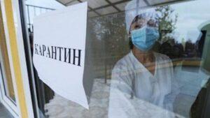 Карантин: в Мелитополе могут остановить общественный транспорт, а школьники до 9 апреля - на дистанционке