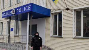 В Запорожской области 19-летний парень «заминировал» отделение полиции: теперь ему грозит до 6 лет тюрьмы, – ФОТО