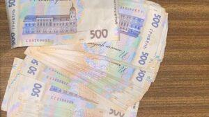 В Запорожской области пенсионерка отдала мошенникам 100 тысяч гривен, – ФОТО