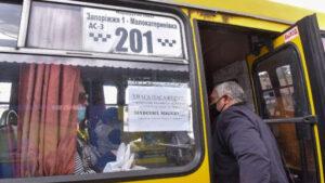 Запоріжцям показали, як повинна виглядати довідка для проїзду в приміському транспорті