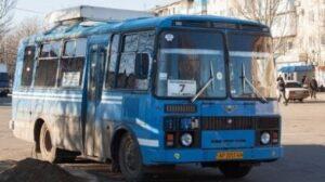 В еще одном городе Запорожской области планируют повысить стоимость проезда в общественном транспорте
