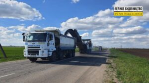 В Запорожской области начали многомиллионный ремонт трассы в курортную Кирилловку, – ФОТО