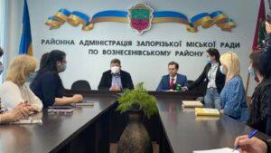 Мэр Запорожья назначил нового руководителя Вознесеновского района