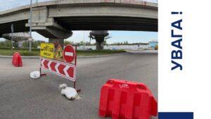 В Запорожье на две недели изменят схему дорожного движения на Хортице