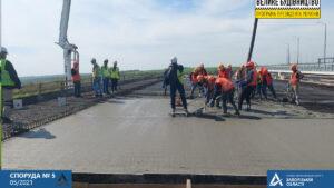 В Запорожье начали бетонировать проезжую часть на втором мосту между Хортицей и Бабуркой, – ФОТО