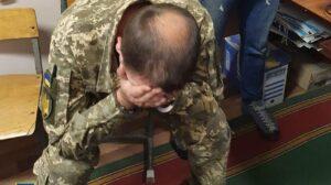 В Запорожской области СБУ задержала на взятке замначальника одного из военных комиссариатов области
