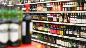 В Запорожской области во время празднования Дня города ограничат продажу алкоголя