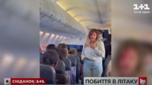 В самолете, который летел в Запорожье из Турции, подрались девушки, – ВИДЕО