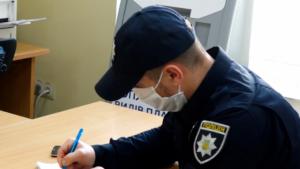 В полиции рассказали, сколько раз за минувшую неделю запорожцы нарушали правила карантина