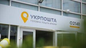 В Запорожской области руководительница отделения «Укрпочты» присвоила 70 тысяч гривен