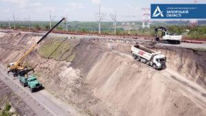 У Запоріжжі розпочали будувати новий залізничний шляхопровід, – ФОТО