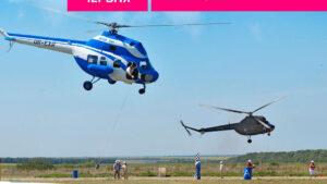 Под Запорожьем пройдет чемпионат Украины по вертолетному спорту