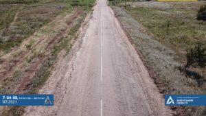 В Запорожской области почти за 900 миллионов отремонтируют 30 километров дороги между Токмаком и Ореховом, – ФОТО