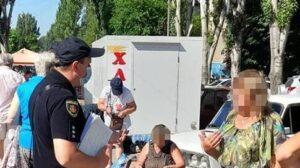 У Запоріжжі поліція зупиняє роботу стихійних ринків, – ФОТО, ВІДЕО