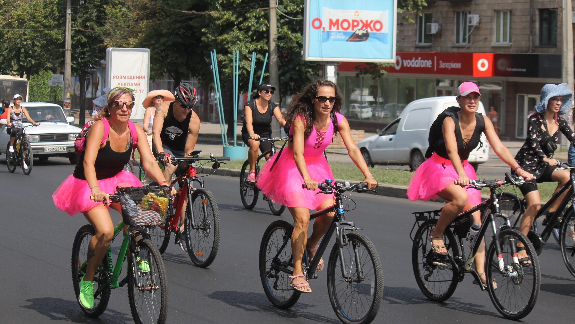 В Запорожье состоялся масштабный парад девушек на велосипедах, – ФОТОРЕПОРТАЖ