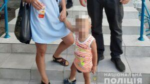 На запорізькому курорті в районі автовокзалу загубився 2-річний хлопчик