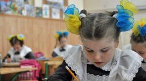 В Запорожской ОГА рассказали, что необходимо для работы школ в обычном режиме
