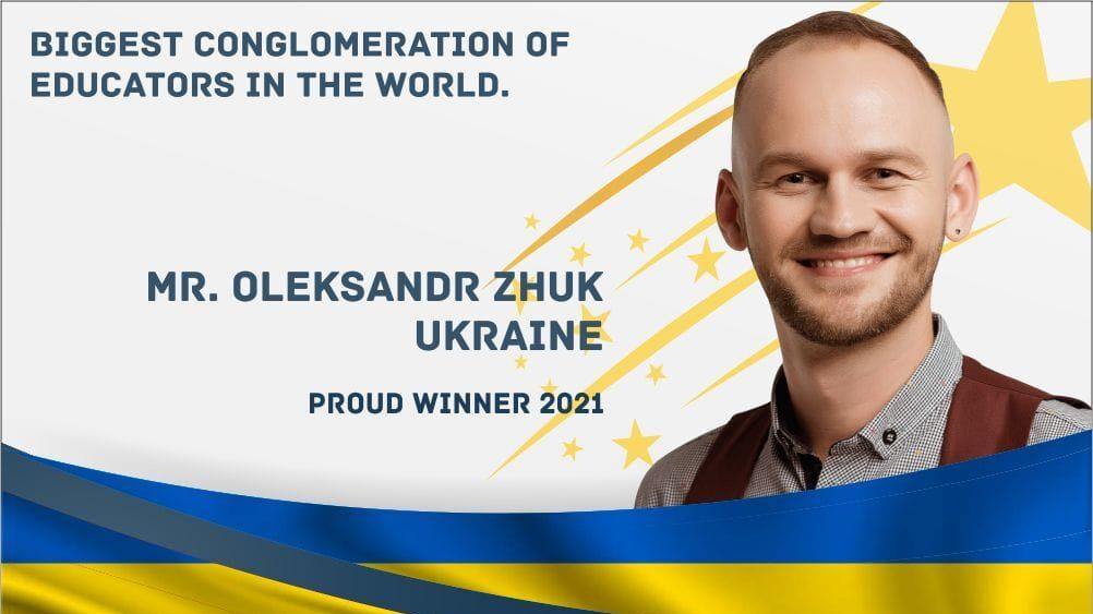 Учитель із Запоріжжя отримав світову педагогічну нагороду Global Teacher Award 2021