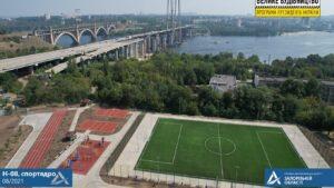 У Запоріжжі на Хортиці побудували новий сучасний стадіон: як він виглядає, – ФОТОРЕПОРТАЖ