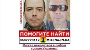 Больше месяца в Кирилловке разыскивают пропавшего мужчину