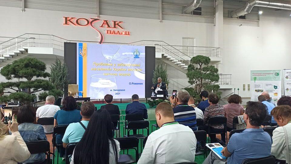 В Запорожье на экофоруме назвали причины проблем с качеством воды в городе и области