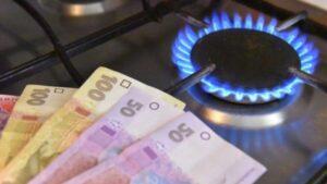 В Запорожской области с поставщика газа хотят взыскать 300 тысяч гривен