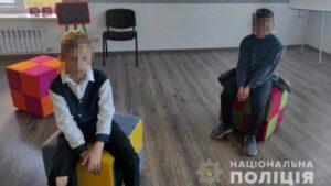 Двоє підлітків втекли з реабілітаційного центру в Мелітопольському районі, і пішли пішки в Запоріжжя