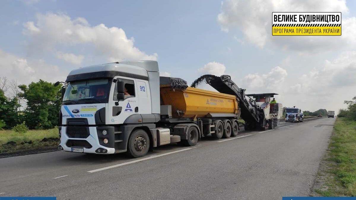 У Запорізькій області почали ремонт ділянки дороги міжнародного значення, - ФОТО