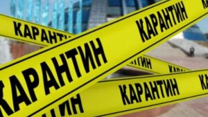 Кабмін продовжив адаптивний карантин в Україні