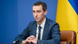 При 70% вакцинации населения Украина сможет отменить карантинные ограничения, - Ляшко