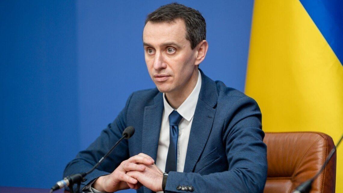 С 23 сентября Украина переходит в желтую зону карантина: как будут работать школы и другие заведения