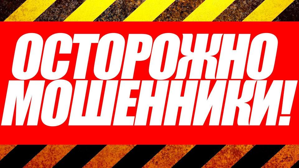 В Запорожской области «предприниматель» обманул более 50 человек, получив почти полмиллиона гривен