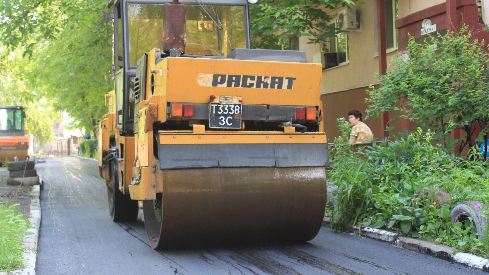 Стало відомо, які дороги у дворах Запоріжжя відремонтують до завершення року, – ПЕРЕЛІК