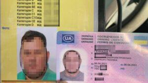 У Запоріжжі зупинили водія з посвідченням, яке він купив в інтернеті