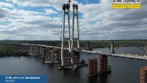 В Запорожье стартовал новый этап строительства вантового моста через Днепр, - ФОТО