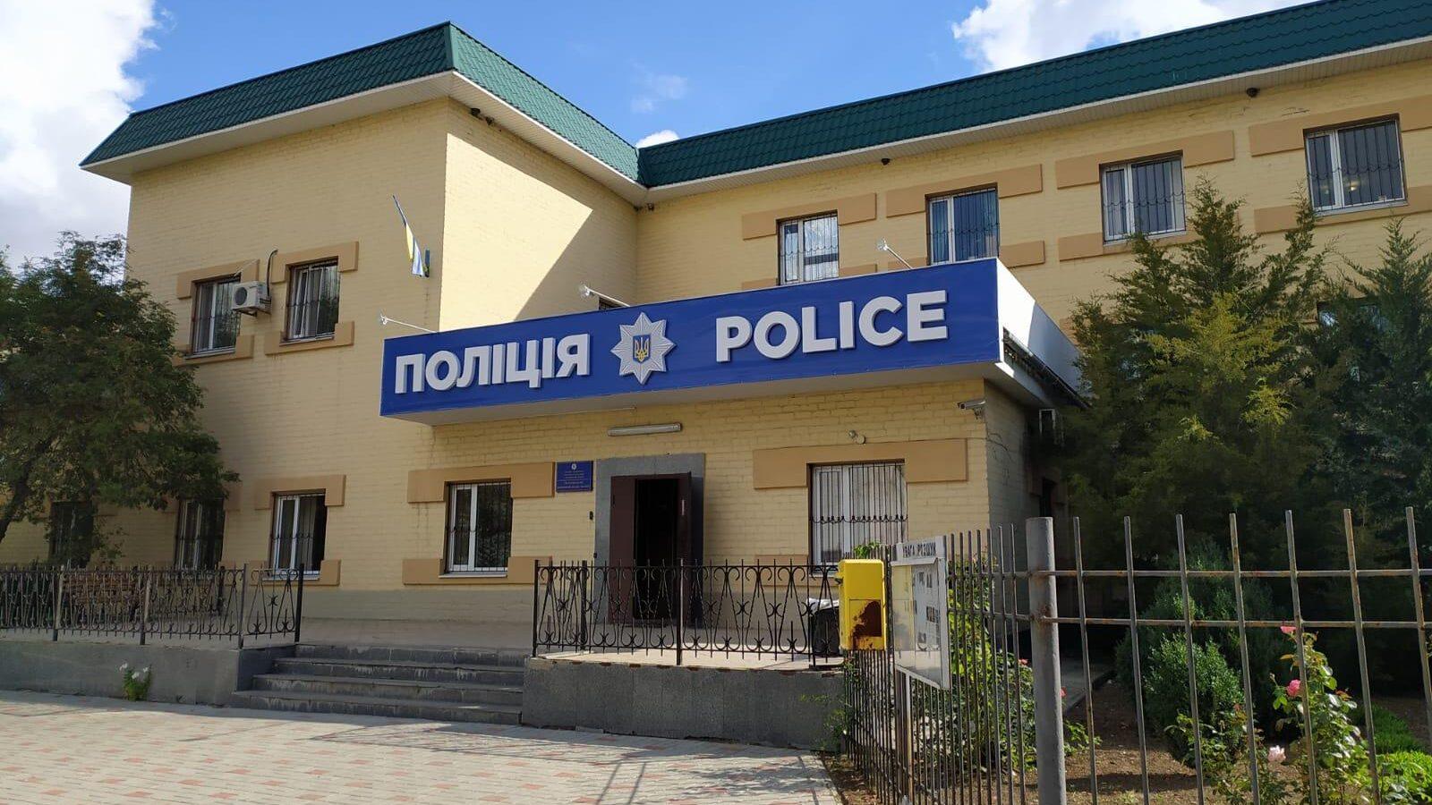 У Запорізькій області чоловік повідомив про замінування прокуратури і поліції