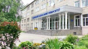 Один з найбільших університетів Запорізької області пішов на дистанційку