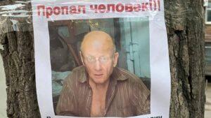 В Запоріжжі на деревах розвісили оголошення про зниклого чоловіка, — ФОТО