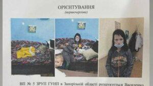 Правоохоронці знайшли дівчину, яка втекла з інфекційної лікарні Запоріжжя з двома дітьми