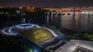 У Запоріжжі на Хортиці запрацював новий туристичний магніт – унікальне інтерактивне лазерно-проекційне шоу, – ФОТО, ВІДЕО