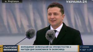Президент Зеленский в Запорожье на Хортице принял присягу у военных лицеистов с трех областей, – ФОТО, ВИДЕО