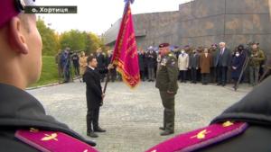 В Запорожье на Хортице президент Зеленский вручил командирам боевые знамена и ленты с почетными наименованиями, – ФОТО, ВИДЕО
