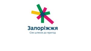 В Запорожье откроется новый туристический информационный центр