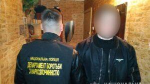 В Запорожье у 22-летнего жителя Бабурки нашли почти 200 пакетиков с наркотиками, – ФОТО