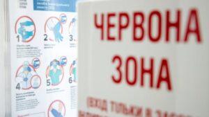 В Запорожской области возле райадминистрации произошла потасовка из-за карантинных ограничений