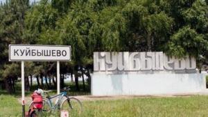 В Раде проголосовали за переименование поселка в Запорожской области