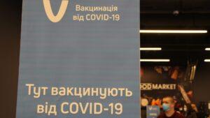 В Запорожье открыли еще три Центра массовой вакцинации, - ФОТО